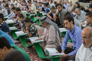 محفل قرآنی  کربلا