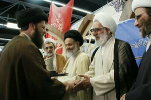 آیت الله حسینی بوشهری انتشارات صافی