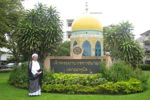 مقبره شیخ احمد قمی در تایلند