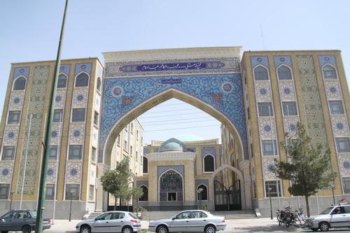 مدرسه فقهی امام کاظم