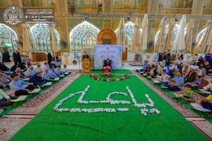گروه قرآنی ایرانی میهمان حرم مطهر علوی شد+تصاویر