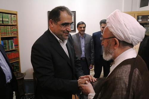 دیدار وزیر بهداشت با آیت الله سبحانی
