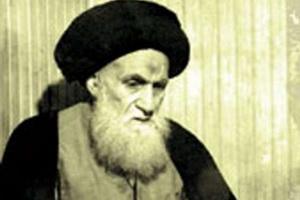 آیت الله سید عبدالله شیرازی