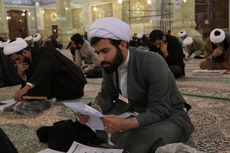آزمون قرآن و نهج البلاغه حوزه علمیه قم