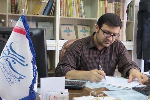 محمد باقر انصاری بوستان کتاب