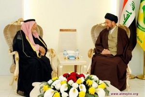 سیدعمار حکیم ـ الهمیم