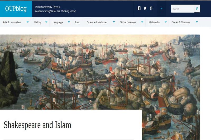 تاثیرپذیری شکسپیر از فرهنگ اسلامی