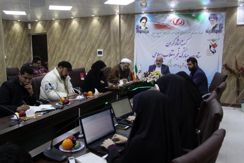 سردار هاشمی مدیرکل بنیاد شهید نشستی خبری با اصحاب رسانه استان قم
