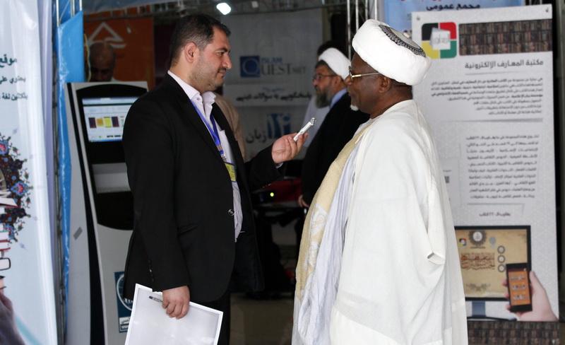 شیخ صالح احمد از مستبصران نیجر امام جماعت مسجد