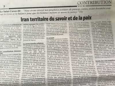 روزنامه « DIRECT INFO» سنگال