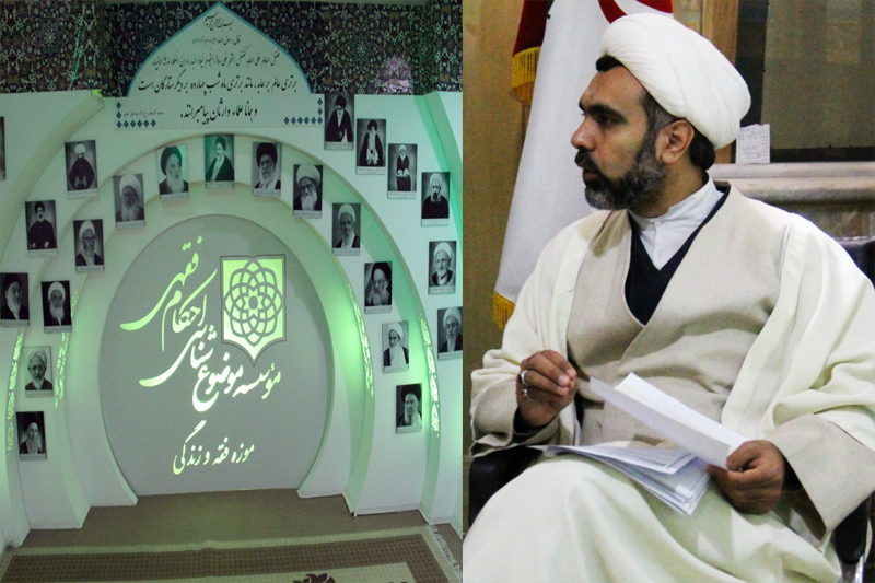 حجت الاسلام محمد کیانی مشاور عالی و مدیر کل حوزه ریاست و ارتباطات موسسه موضوع شناسی احکام فقهی