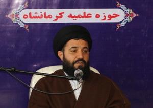 حجت الاسلام سید حبیب الله موسوی مدیر حوزه کرمانشاه