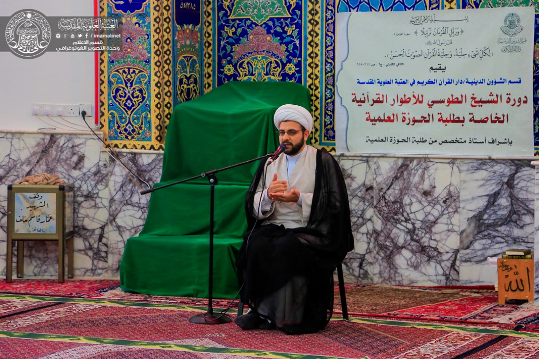 دوره آموزشی مقامات قرآنی ویژه طلاب نجف