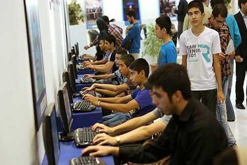 بازی رایانه ای