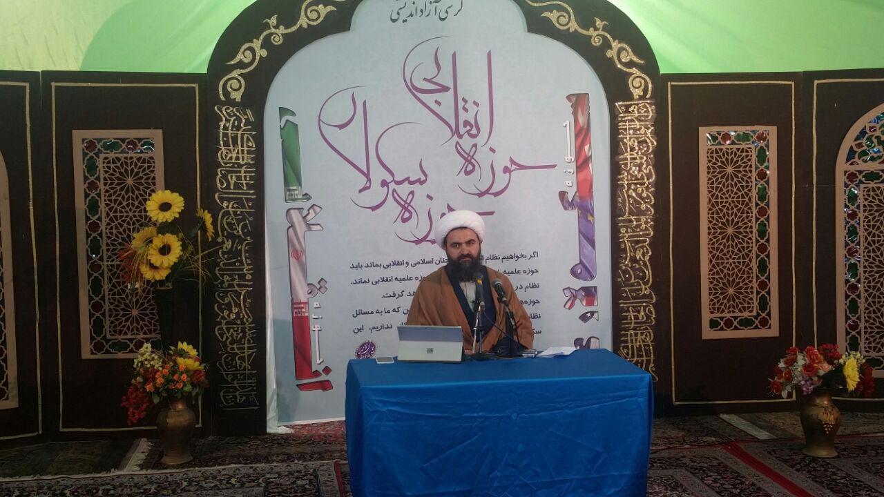 رئیس موسسه تحقیقات فقاهت و تمدن سازی اسلامی