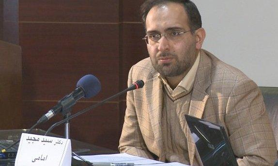 سید مجید امامی