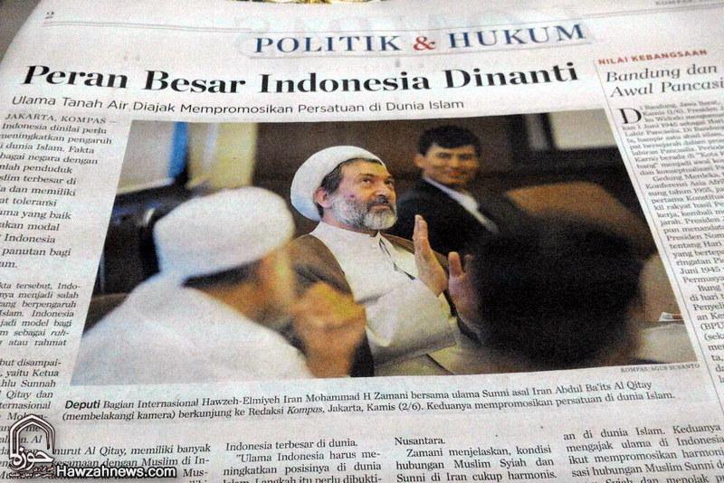 سفر حجت الاسلام والمسلمین زمانی معاون بین الملل حوزه به اندونزی