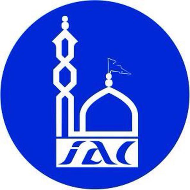مرکز اسلامی امام علی(ع) سوئد