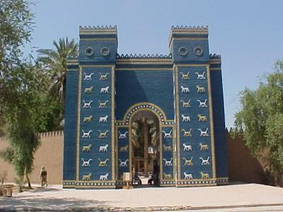 استان بابل عراق