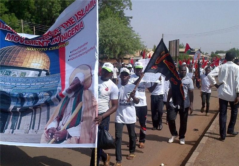 تظاهرات پرشور مردم نیجریه در روز قدس