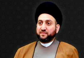 سید عمار حکیم