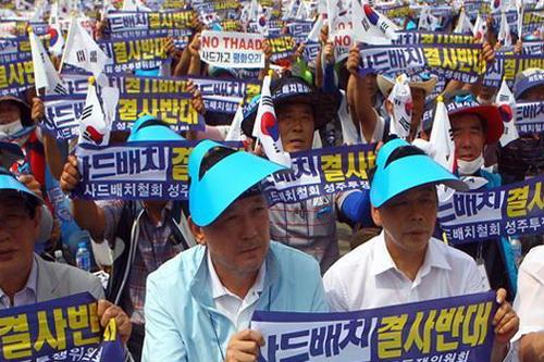 برگزاری تظاهرات ضد آمریکایی در کره جنوبی