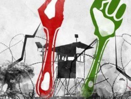 اعتصاب غذا در زندانهای اسرائیل