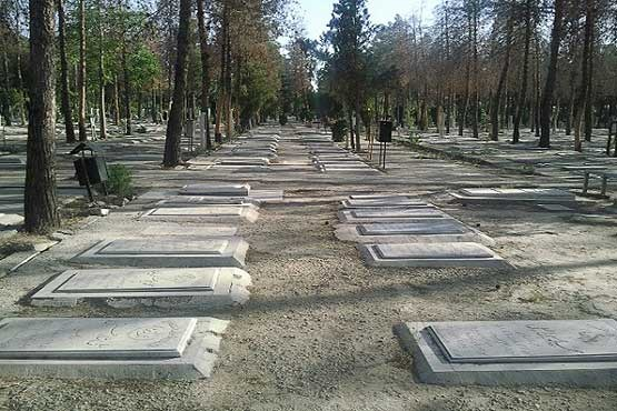 قبرستان مسلمانان