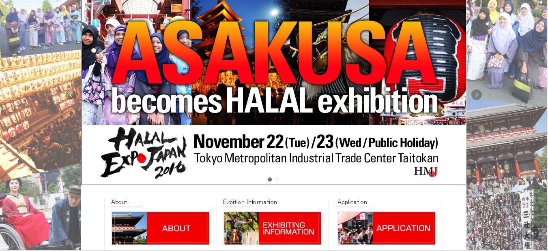 نمایش سبک لباسهای اسلامی و پوشیده در نمایشگاه «حلال» توکیو