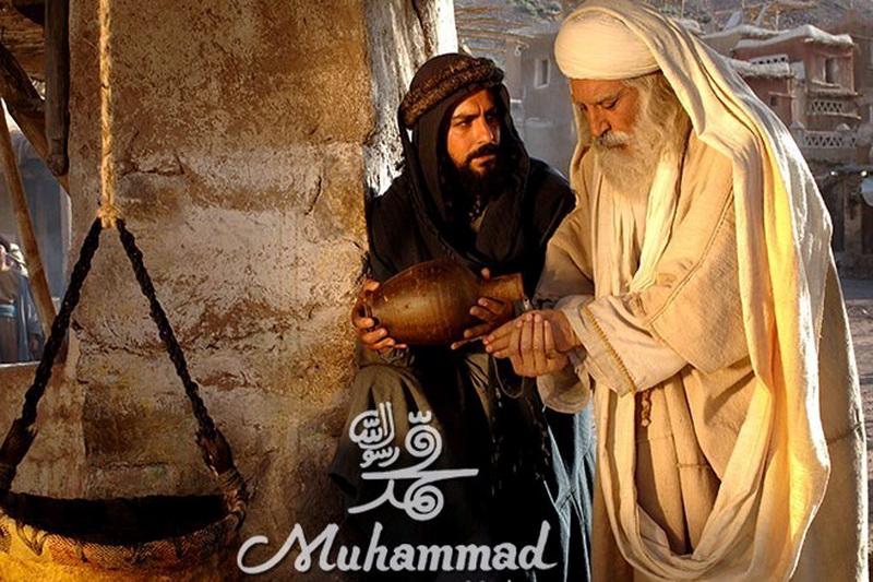 فيلم محمد (ص)