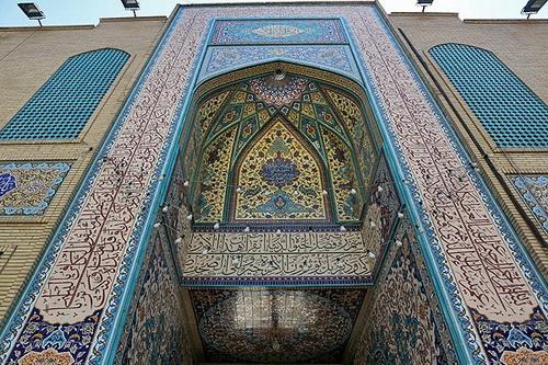 مدرسه علمیه امام موسی بن جعفر(ع) تهران