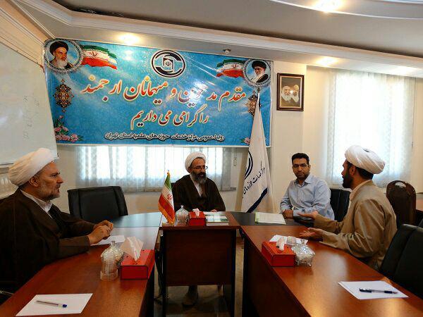 دیدار عمومی مدیر مرکز خدمات استان تهران با طلاب و روحانیون