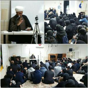 عزاداری محرم در مرکز تعليمات اسلامى واشنگتن
