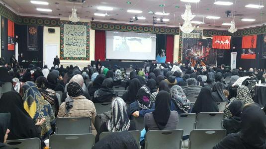 ویژه برنامههای مرکز تعليمات اسلامى واشنگتن در دهه محرم