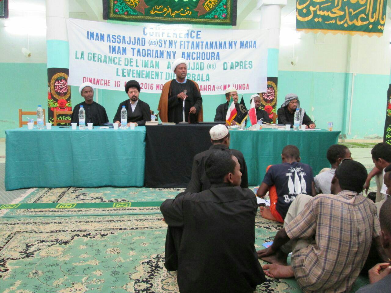 نخستین همایش با عنوان رهبری امام سجاد(علیه السلام) در ماداگاسکار