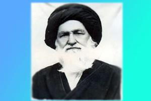 حاج میرزا حسين فقيه سبزواري