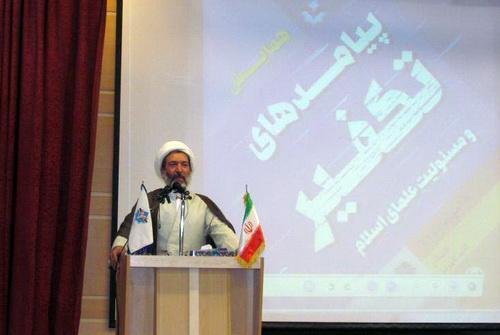 حجت الاسلام والمسلمین زمانی در همایش پیامدهای تکفیر