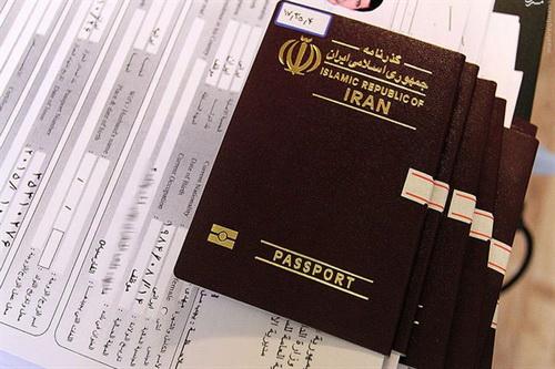 ویزای اربعین/پاسپورت