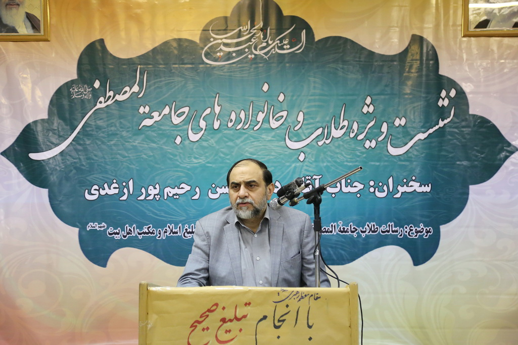 دکتر حسن رحیمپور ازغدی