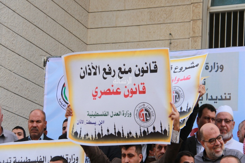 مخالفت مردم غزه با قانون ممنوعیت پخش اذان