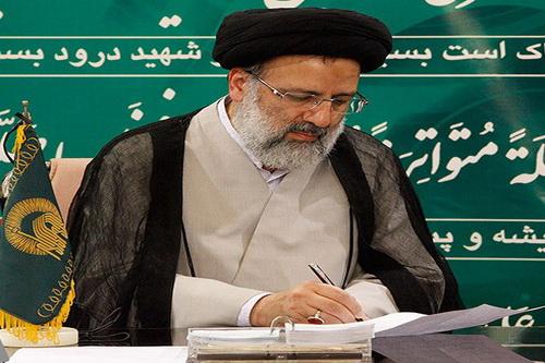 حجت الاسلام والمسلمین سیدابراهیم رئیسی