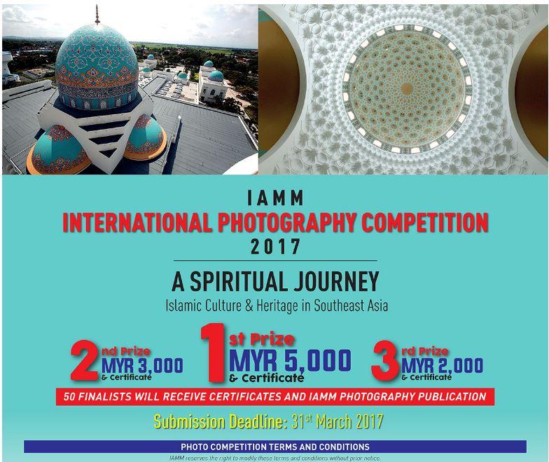 مسابقه عکاسی «سفر معنوی: فرهنگ و میراث اسلامی جنوب شرق آسیا»