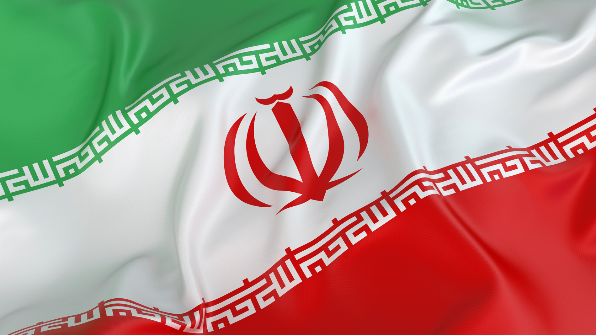 پرچم جمهوری اسلامی ایران