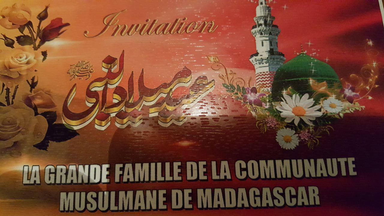 کنفرانس وحدت اسلامی در ماداگاسکار