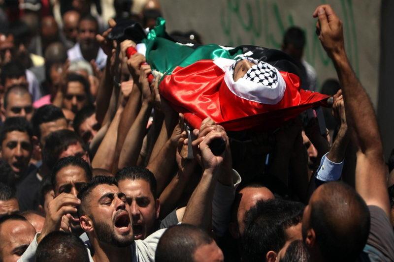 شهدای فلسطین