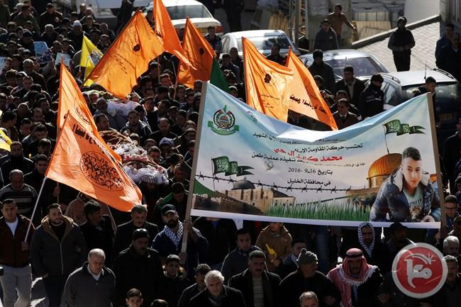 تصاویر تشییع جنازه ۲ شهید فلسطینی در الخلیل