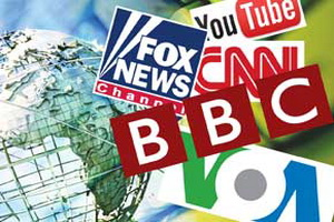 رسان های بیگانه