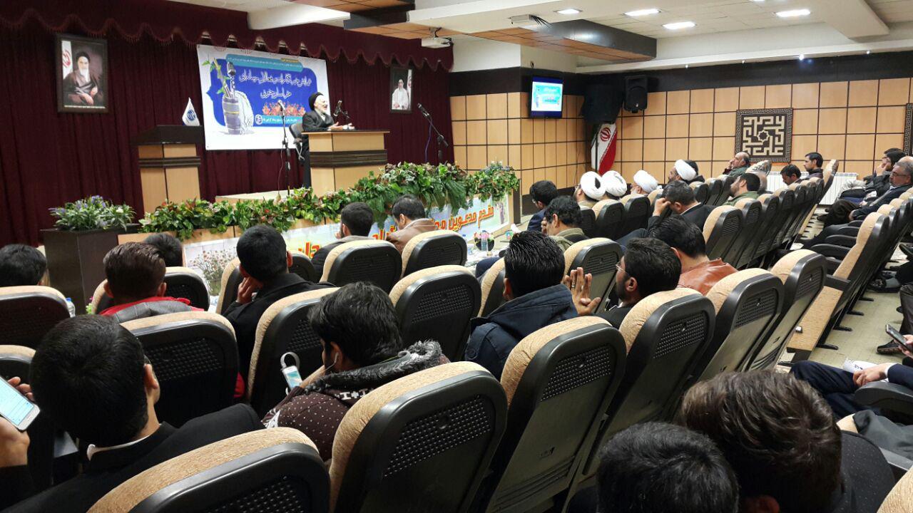 همایش خبرنگاران و فعالان رسانه ای خراسان جنوبی