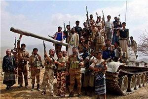 نیروهای مردمی یمن