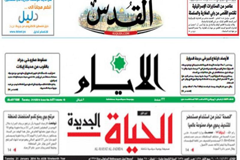 روزنامه های فلسطین